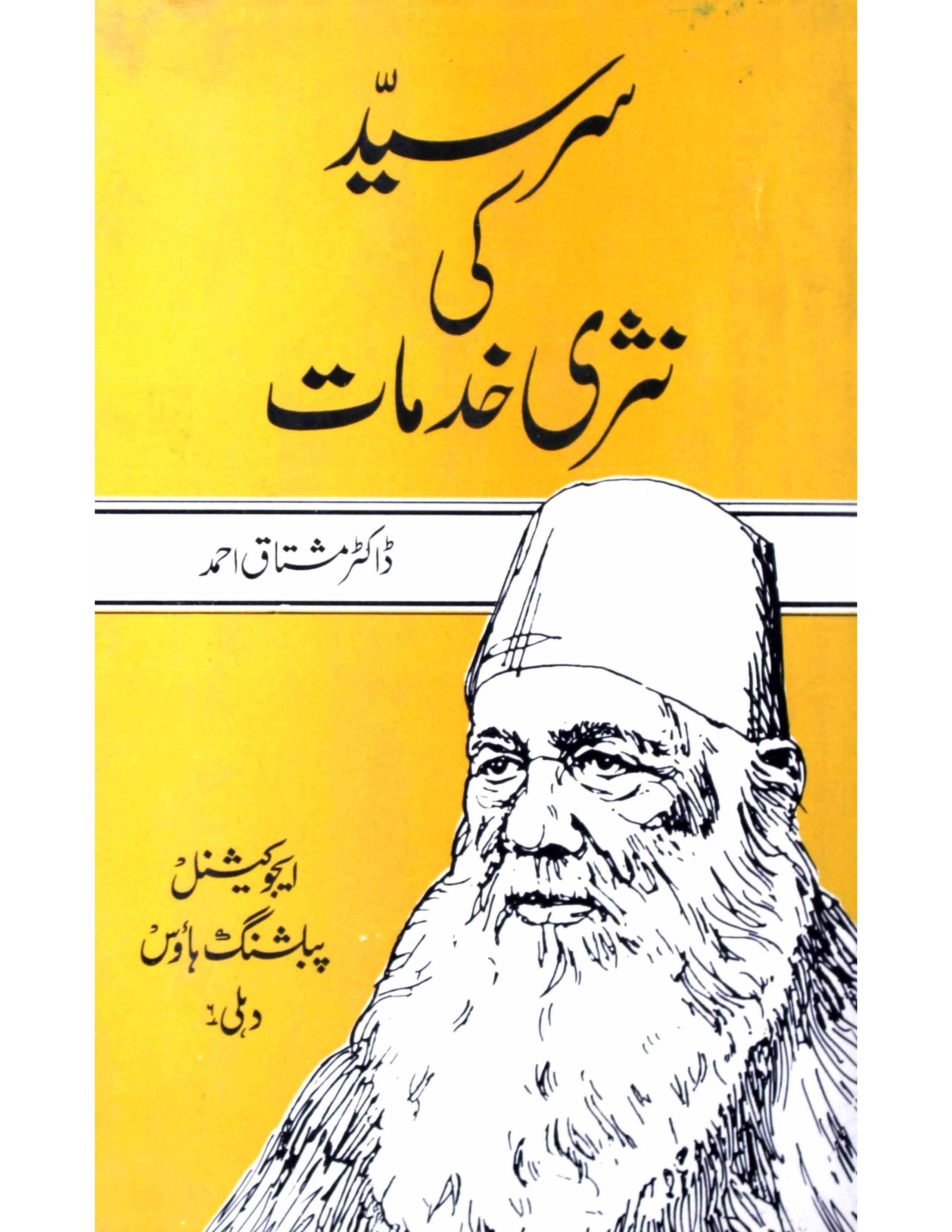 Sir Syed Ki Nasri Khidmat